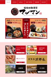 Saikimaruman sushi