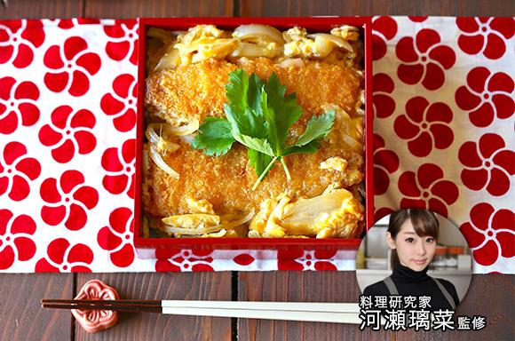 ボリューミー!かますの卵とじ重 料理研究家 河瀬璃菜監修レシピ