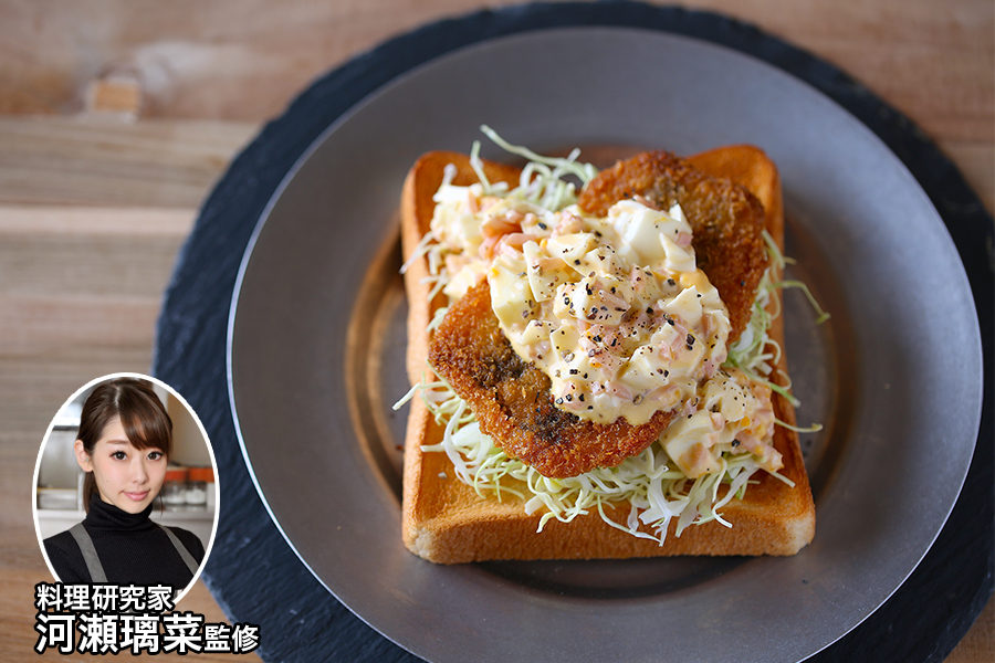 簡単タルタルのイワシフライオープンサンド 料理研究家 河瀬璃菜監修レシピ